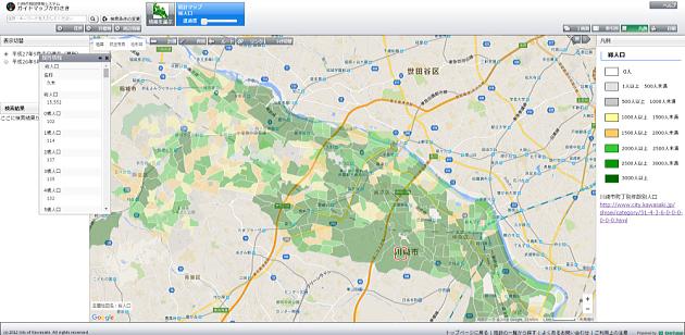 川崎市統計GISマップ